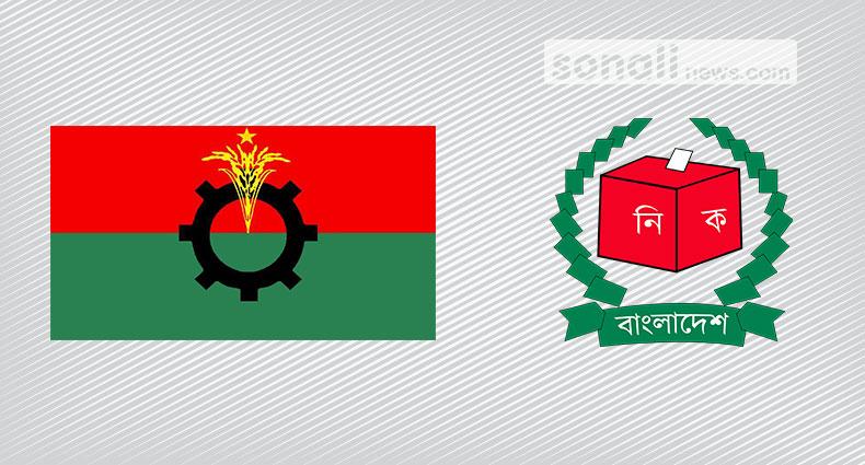 লেভেল প্লেয়িং ফিল্ডে নজর বিএনপির