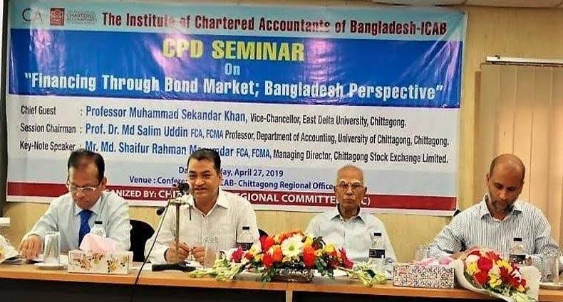 চট্টগ্রামে ইসলামী ব্যাংক 'আইসিএবি'র সেমিনার অনুষ্ঠিত