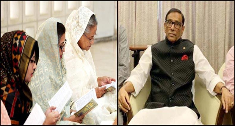 'শেখ রেহানা কোরআন শরিফ পড়ে আমার জন্য দোয়া করেছেন'