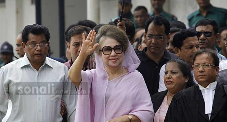 খালেদা জিয়ার জামিন আপিল বিভাগে বহাল