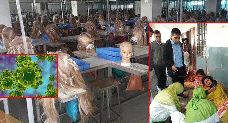 গোল্ড টাইমিং কোম্পানীতে করোনার আতঙ্ক, ২৯ শ্রমিক হাসপাতালে