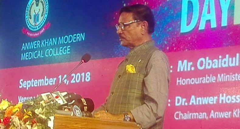 'আন্দোলনে ব্যর্থ বিএনপির নালিশই পুঁজি'