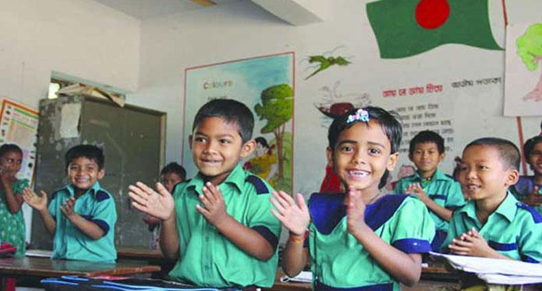 প্রাথমিক শিক্ষার্থীদের দারুন সুখবর দিল শিক্ষা অধিদফতর
