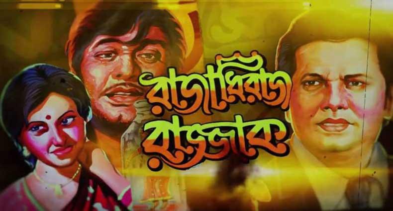 নায়করাজের দেখা মিলবে ঢাকা চলচ্চিত্র উৎসবে