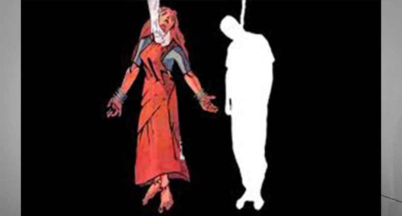 স্ত্রীর আত্মহত্যা, শোকে স্বামীর আত্মহত্যা!