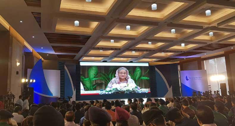পুলিশের 'কমিউনিটি ব্যাংকের' যাত্রা শুরু