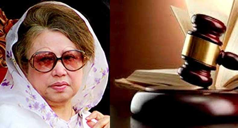 খালেদার জামিন খারিজ, আইনজীবীরা বললেন 'অবিচার'
