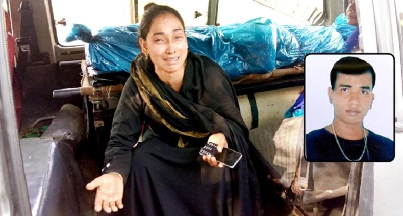 দুই মিনিটের মাথায় স্বামীকে নিয়ে যায় ডিবি, আজ পেলাম লাশ