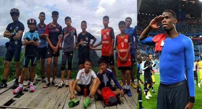 থাইল্যাণ্ডের খুদে ফুটবলারদের আসল 'হিরো' বলেলেন পগবা