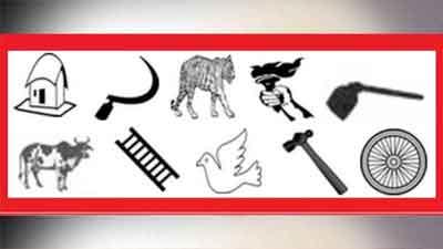 নির্বাচনী প্রস্তুতি নিচ্ছে বামপন্থি দলগুলো