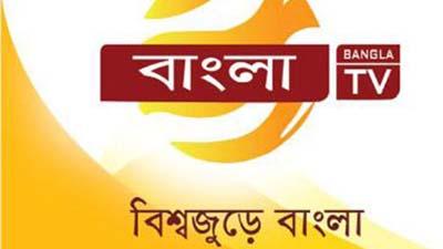 বাংলা টিভি অফিসে স্টাফদের তালা, বিক্ষোভ