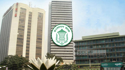 বাংলাদেশ ব্যাংকের ইতিহাস বিকৃতির ঘটনায় অনুসন্ধান কমিটি গঠন হচ্ছে