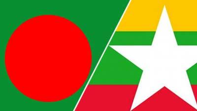 রোহিঙ্গা ইস্যুতে বাংলাদেশে আসছে সুচির প্রতিনিধিদল