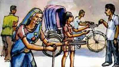 শোক দিবসে ৭৫ ভিক্ষুককে পুনর্বাসন
