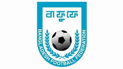 'জেলা ফুটবল লিগ কমিটি' গঠন করলো বাফুফে