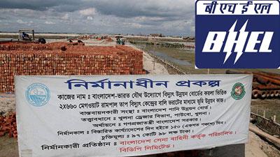 রামপালের নির্মাণ প্রতিষ্ঠান নরওয়ের কালো তালিকায়
