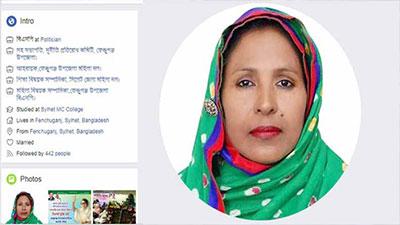'বিএনপি গাদ্দার, আমি পদত্যাগ করলাম'