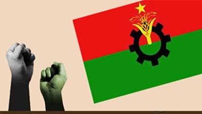 সহায়ক সরকার দাবিতে আন্দোলনে যাবে বিএনপি