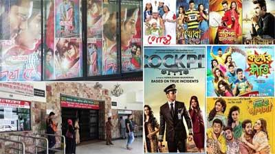 হতাশার নাম 'ভারতীয় ছবি'