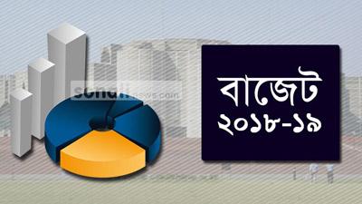 ১৫ হাজার কোটি টাকার সম্পূরক বাজেট পাস