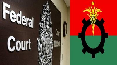 'হরতাল' কোনোভাবেই সন্ত্রাসবাদ নয়: কানাডার আদালত