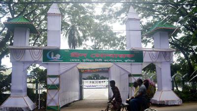 প্রস্তুত কুমিল্লা কেন্দ্রীয় ঈদগাহ