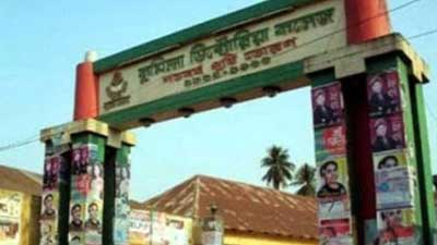 শিক্ষক সংকটে কুমিল্লা ভিক্টোরিয়ায় শিক্ষা ব্যাহত