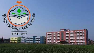আবাসন সংকটে ধুঁকছে ভিক্টোরিয়া কলেজ