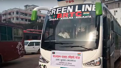 ঢাকা-খুলনা-কলকাতা রুটে বাস চলাচল শুরু