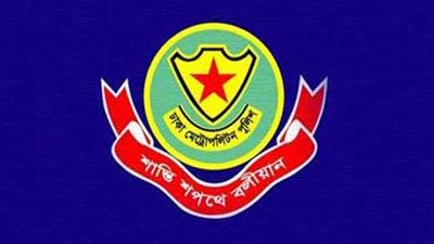 'শবে বরাতে আতশবাজি-পটকাবাজি নিষিদ্ধ'