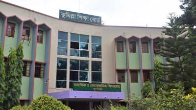 এইচএসসিতেও ফল বিপর্যয় কুমিল্লা শিক্ষাবোর্ডে
