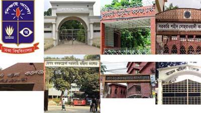 ঢাবি অধিভুক্ত ৭ কলেজের পরীক্ষাসূচী নির্ধারণ