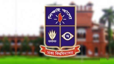 সাত কলেজ দ্বন্দ্ব: ঢাবি ছাত্রদের ক্লাস বর্জন ঘোষণা