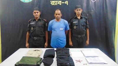 সেনাবাহিনীর পোশাকসহ ভুয়া র্যাব আটক