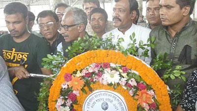 গৌরীপুরে বিনম্র শ্রদ্ধায় জাতীয় শোক দিবস পালিত