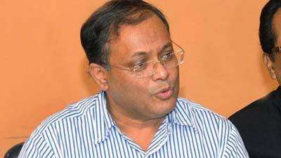 ফরহাদ মজহার দ্রুত উদ্ধারে বিএনপি হতাশ
