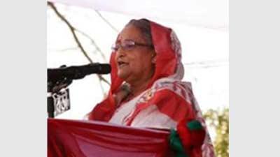 খালেদা জিয়া আজ কোথায়: প্রধানমন্ত্রী শেখ হাসিনা