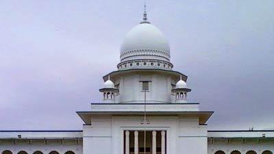 'জাবির ভিসি নিয়োগ কেন বৈধ নয়'