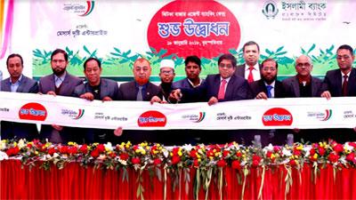 ঝিটকায় ইসলামী ব্যাংকের এজেন্ট ব্যাংকিং কেন্দ্র উদ্বোধন