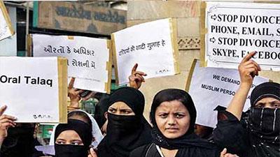 ভারতে তিন তালাক প্রথা 'অবৈধ' ঘোষণা