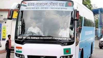বাংলাদেশ-ভারতের ৫ রুটে নিয়োগের টেন্ডারে স্থিতাবস্থা জারি