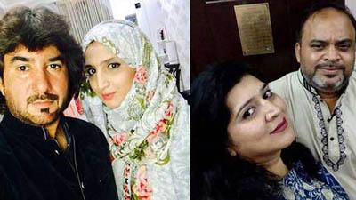 পাকিস্তানি প্রেমিক: কেমন আছে ভারতীয় দুই বোন