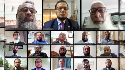 ইসলামী ব্যাংক সিলেট জোনের উদ্যোগে শরী'আহ্ পরিপালন ওয়েবিনার
