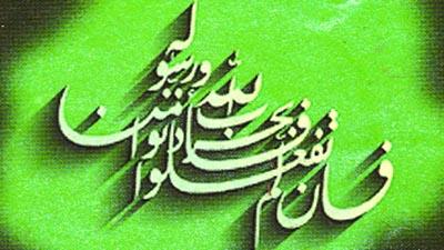 ইসলামে বিপদ থেকে মুক্তির উপায়