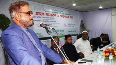 ইসলামী ব্যাংক ঢাকা সাউথ জোনের শরী'আহ্ সচেতনতা শীর্ষক আলোচনা