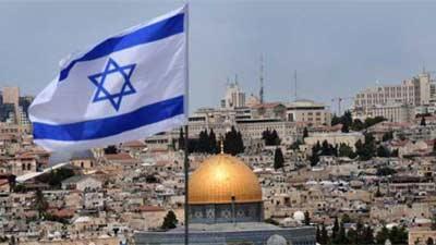 ইসরায়েলকে ইহুদি রাষ্ট্রের স্বীকৃতি
