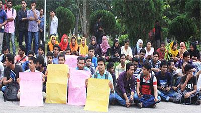 ভয়াবহ সেশনজটে ইবির সিএসই বিভাগের শিক্ষার্থীরা!