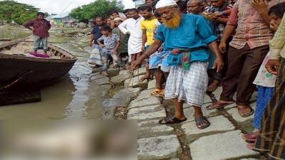 কাঁঠালিয়ায় নদী থেকে নিখোঁজ ব্যক্তির মরদেহ উদ্ধার