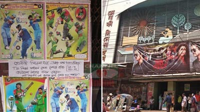 জোনাকি হলে দেখুন বাংলাদেশ-ভারত ফাইনাল ম্যাচ!