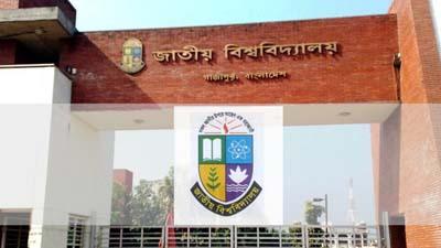 বঙ্গবন্ধুর শাহাদত দিবস: জাতীয় বিশ্ববিদ্যালয়ের কর্মসূচি